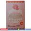 สบู่ทับทิม ขาวอมชมพู pomegranate gluta soap thumbnail 3