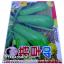 เมล็ดผัก ฟักทองยาว (ชนิดซอง) thumbnail 1