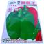 เมล็ดผัก พริกหวาน (ชนิดซอง) thumbnail 1