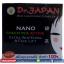 ครีมชาเขียว Dr.Japan NANO Green Tea Active ( ชนิดกล่อง ) thumbnail 1