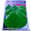 เมล็ดผัก ฟักทองอ่อน (ชนิดซอง) thumbnail 1