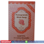 สบู่ทับทิม ขาวอมชมพู pomegranate gluta soap thumbnail 1