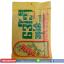 แป้งทานาคา พม่า ( ชนิดผง) thumbnail 1