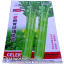 เมล็ดผัก คื่นช่าย (ชนิดซอง) thumbnail 1