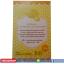 สบู่น้ำผึ้งมะนาว Lemon Honey Soap thumbnail 3