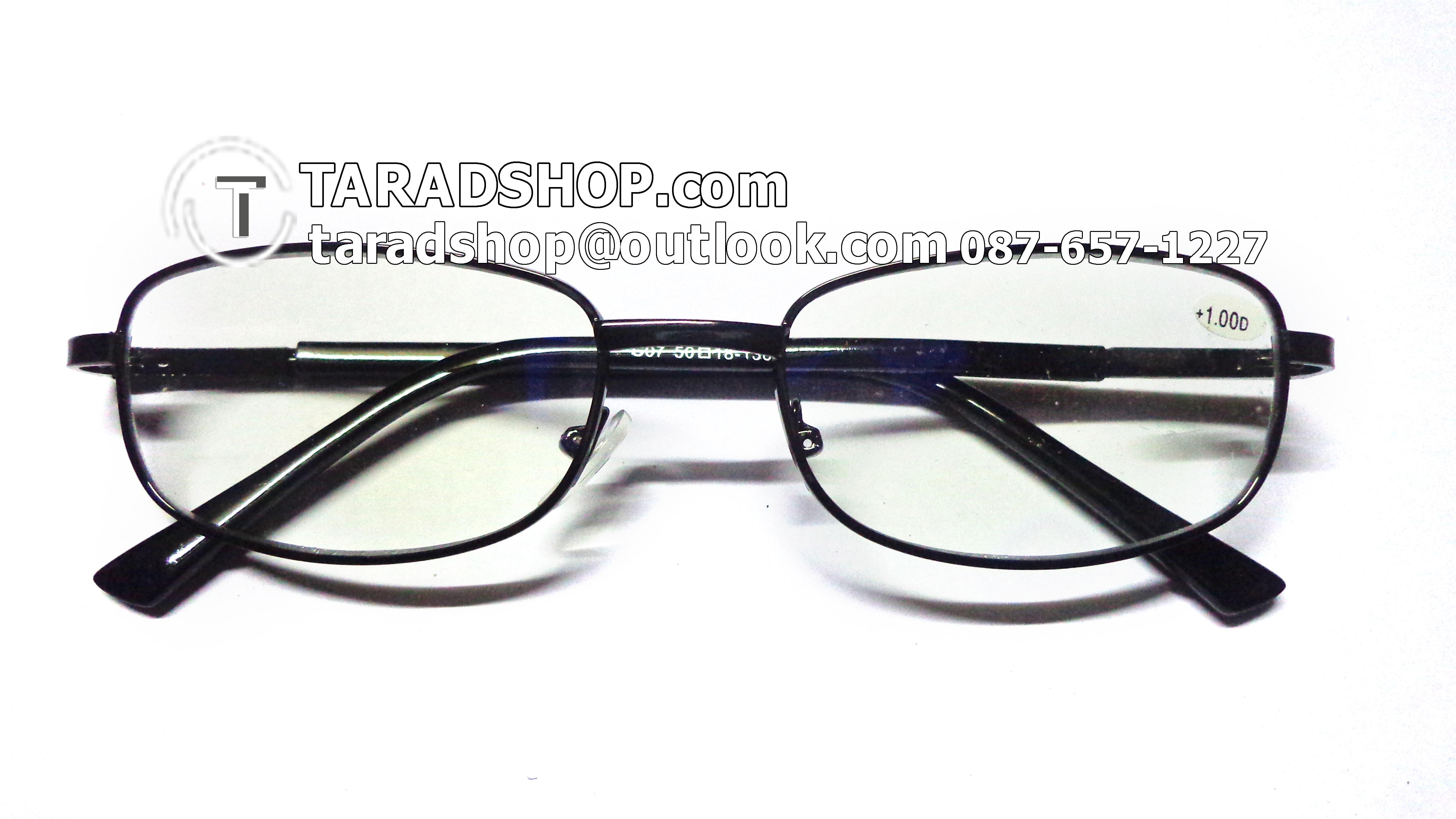 แว่นสายตา ยาว +1.00D ( สีเลนส์ กระจกใส ) สีกรอบ เทาเข้ม) ขา สแตนเลส