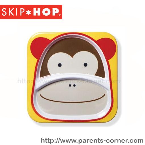 จานหลุม skip hop ลิง
