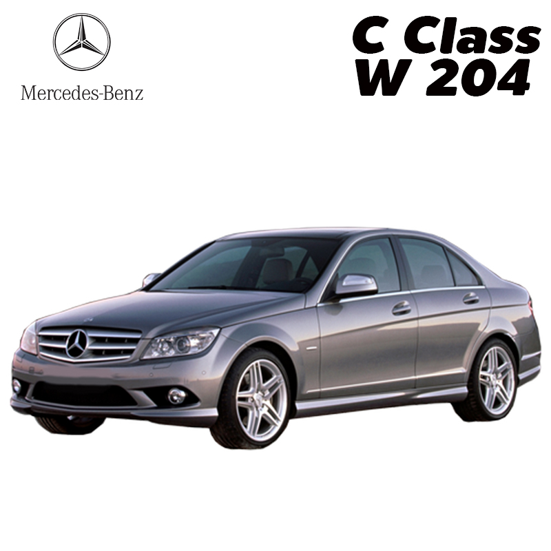 พรมกระดุมแผ่นท้ายสัมภาระ Benz C Class W 204