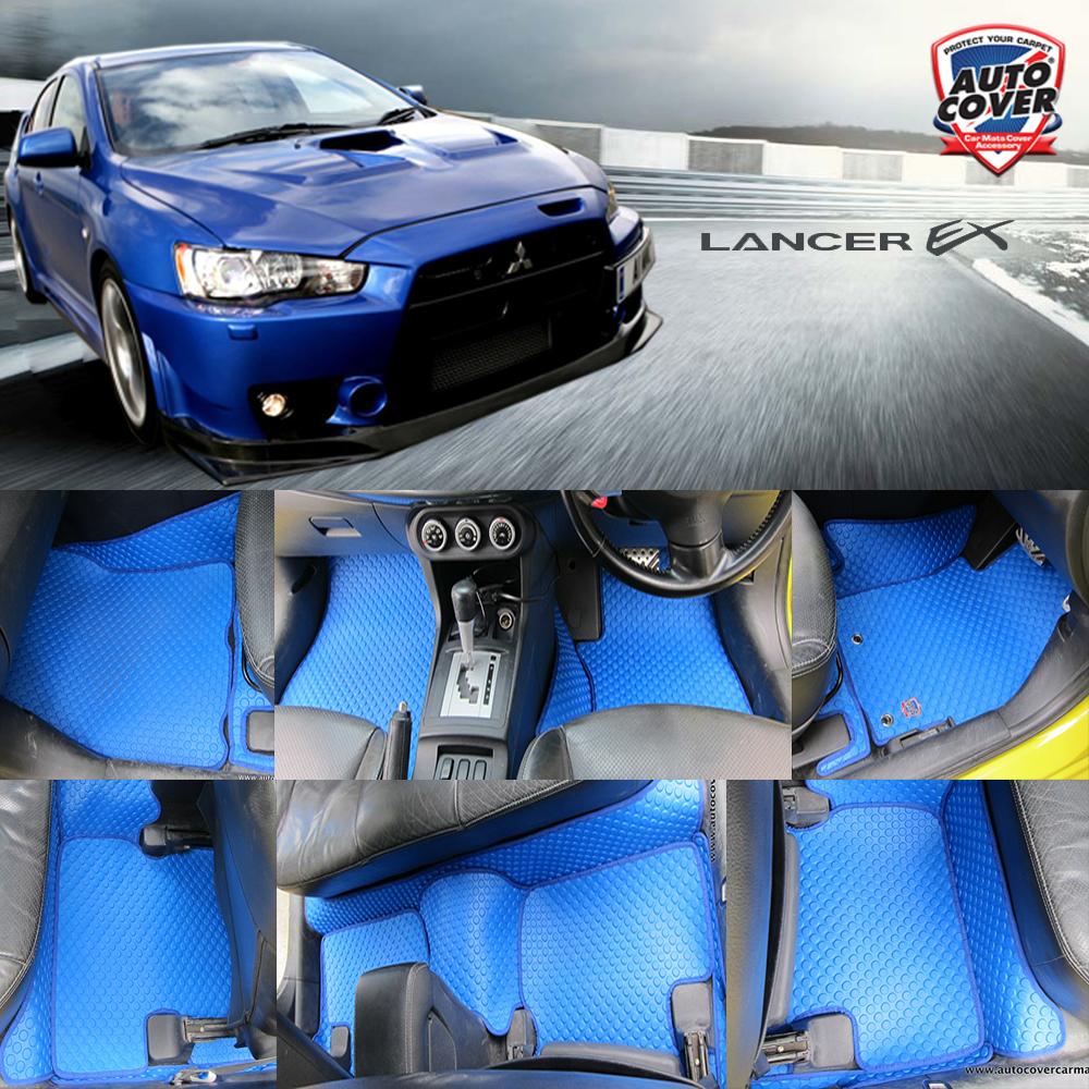 พรมกระดุม Super Save ชุด Full จำนวน 12 ชิ้น Mitsubishi Lancer EX