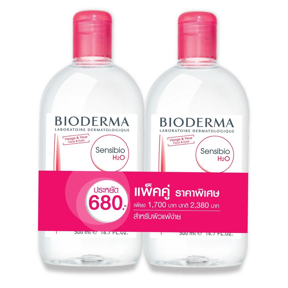 Bioderma sensiblio 500ml 2 ขวด