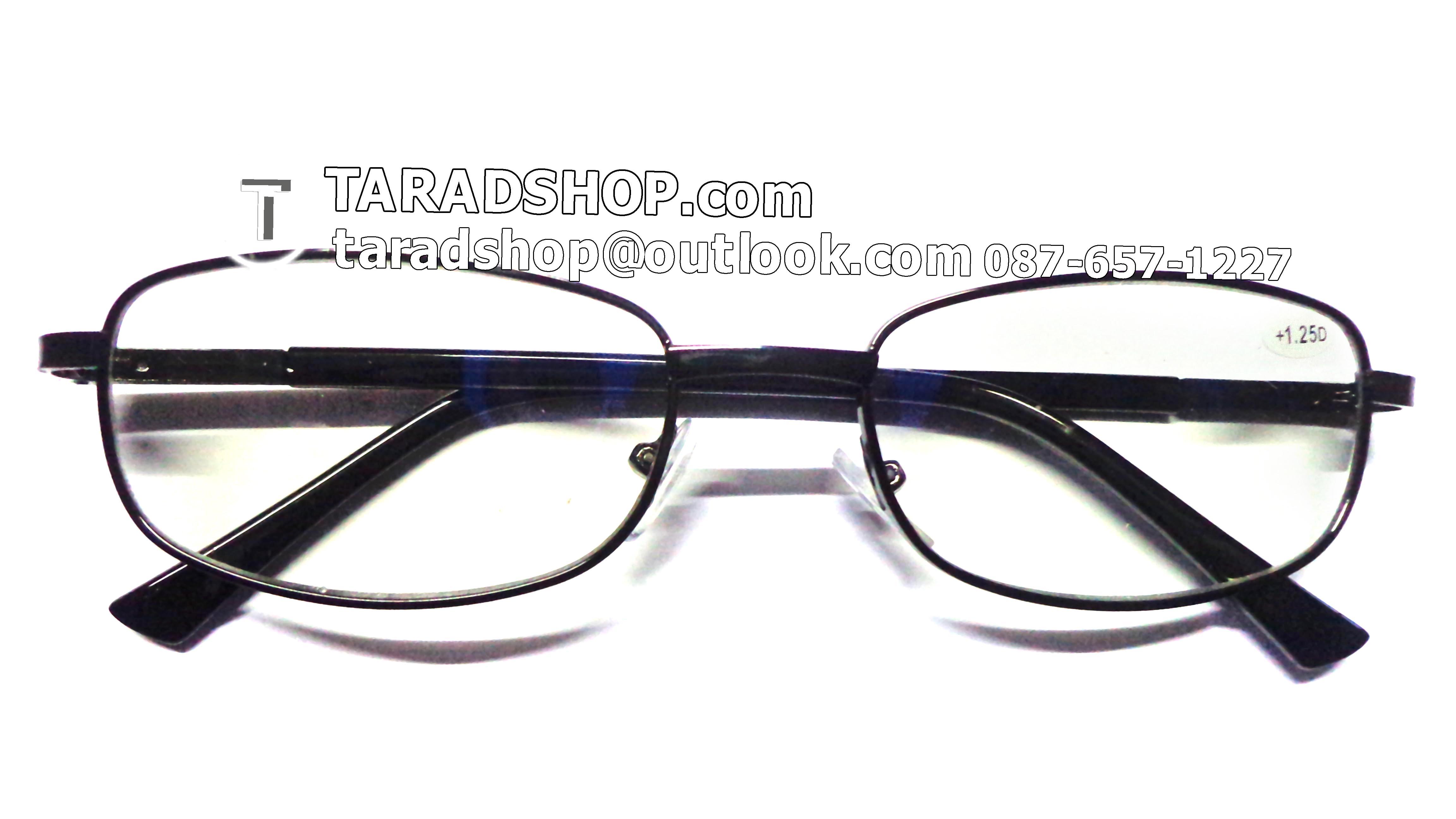 แว่นสายตา ยาว +1.25D ( สีเลนส์ กระจกใส ) สีกรอบ ดำ ) ขา สแตนเลส )