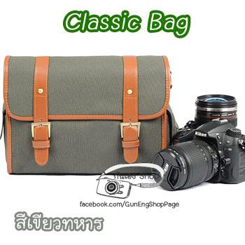 กระเป๋ากล้อง Classic Bag (ขนาดใหญ่)