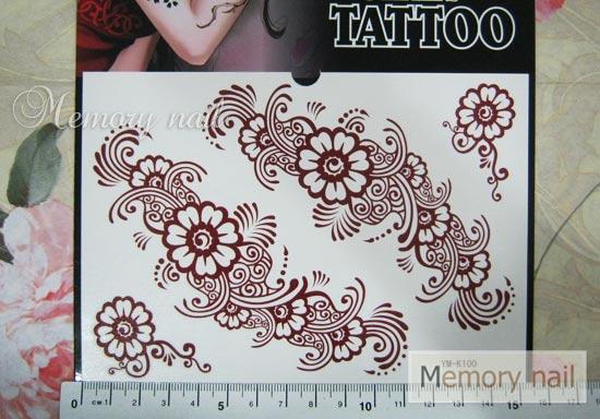 YM-K100 สติ๊กเกอร์สักแฟชั่น sticker tattoo ลายดอก 15.5x10.8 cm