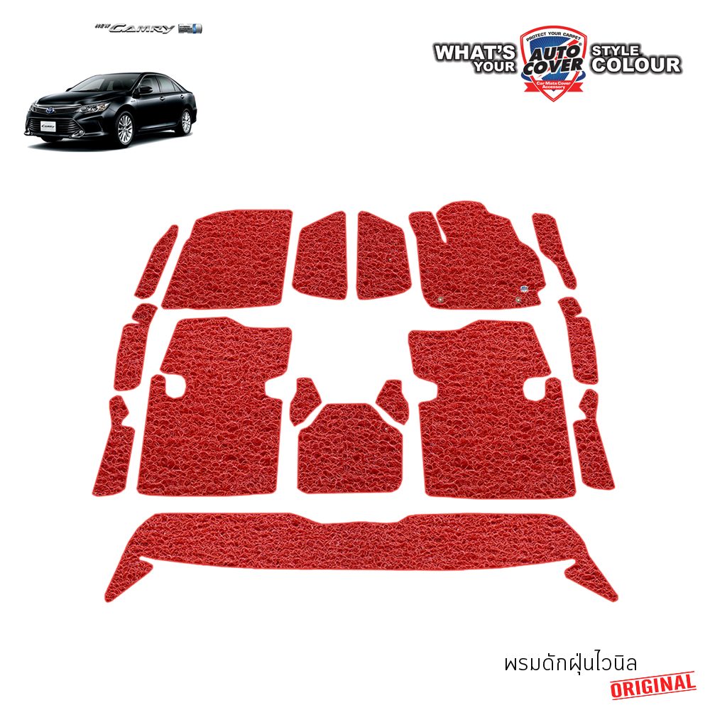 พรมดักฝุ่นไวนิล ORIGINAL รถ Toyota Camry ปี 2012-2018 ชุดภายในเก๋ง จำนวน 14 ชิ้น