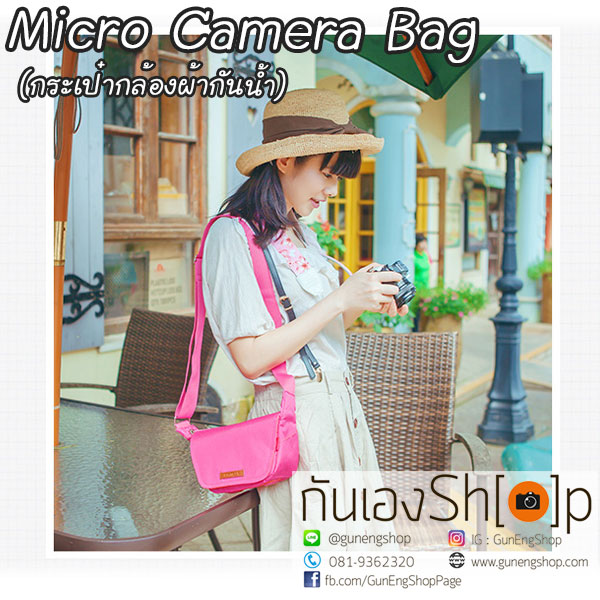 กระเป๋ากล้อง Mirrorless รุ่น Micro Bag
