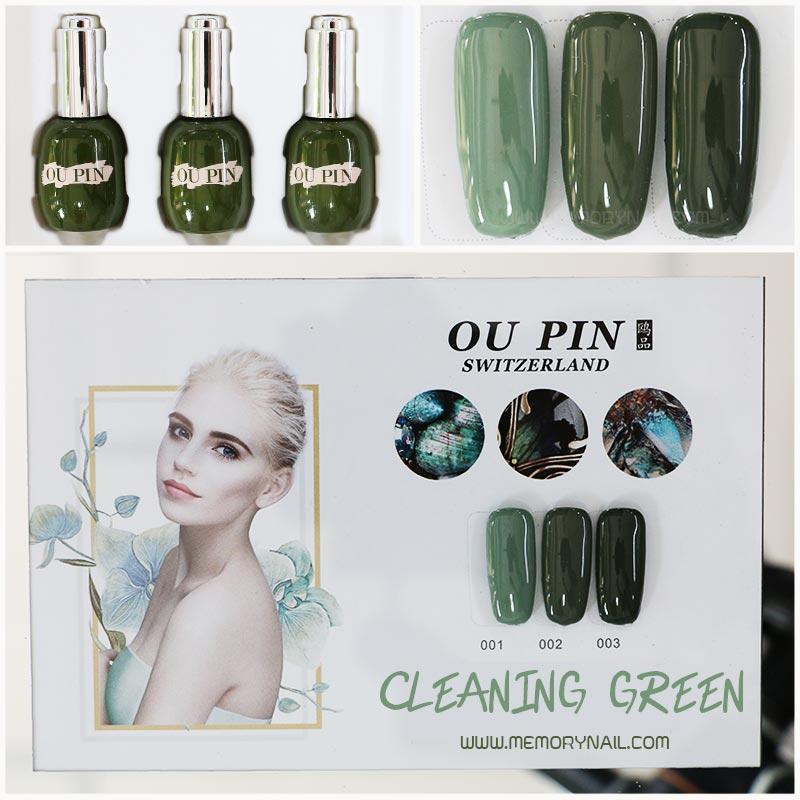 สีเจลทาเล็บ OU PIN ชุด3สี ชื่อโทนสี CLEANING GREEN พร้อมกรอบรูป เนื้อสีดี เข้มข้น คุณภาพเหนือราคา
