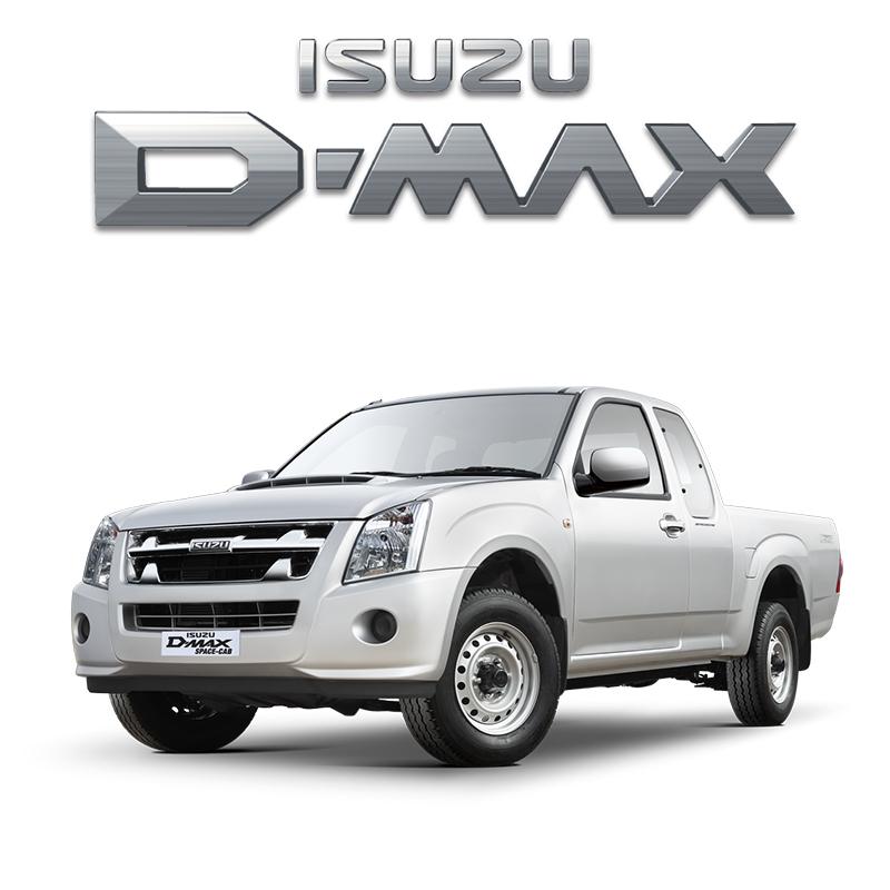 พรมกระดุม Super Save ชุด Full จำนวน 8 ชิ้น ISUZU D-MAX Space Cab 2005-2012