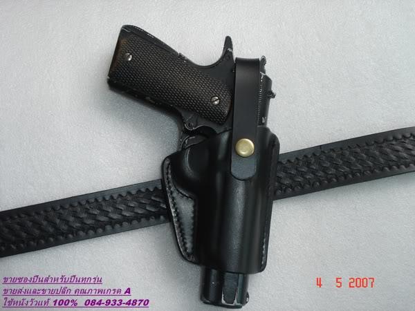 รหัสซองปืน A250