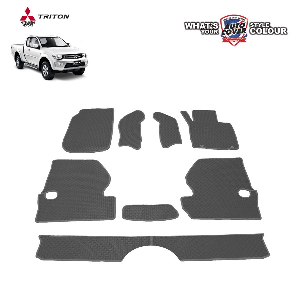 พรมกระดุม Super Save ชุด Full จำนวน 8 ชิ้น Mitsubishi Triton Cab 2006-2014