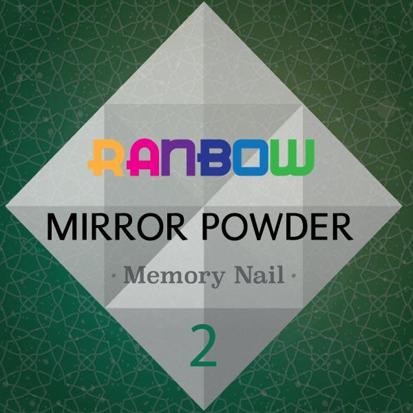 ผงกระจก Mirror Powder Ranbow สีรุ้งเหลือบเขียวม่วง