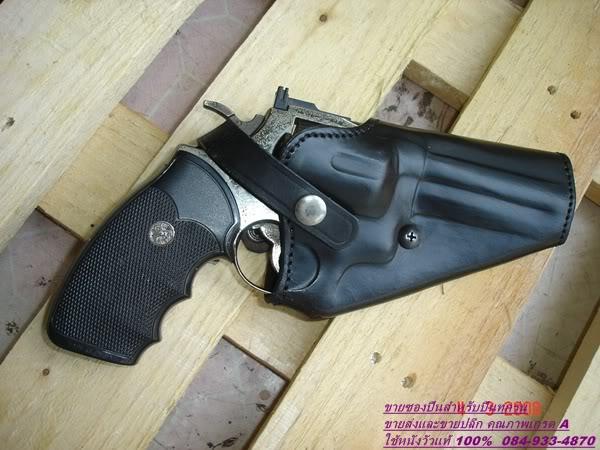 รหัสซองปืน A852