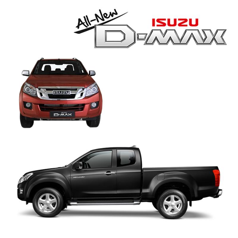 พรมกระดุม Super Save ชุด Full จำนวน 10 ชิ้น ISUZU All New D-MAX Space Cab 2013-2018