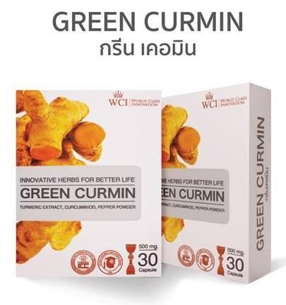 สมุนไพร กรีน เคอมิน Green Curmin บรรเทาอาการกรดไหลย้อน กระเพาะอาหาร