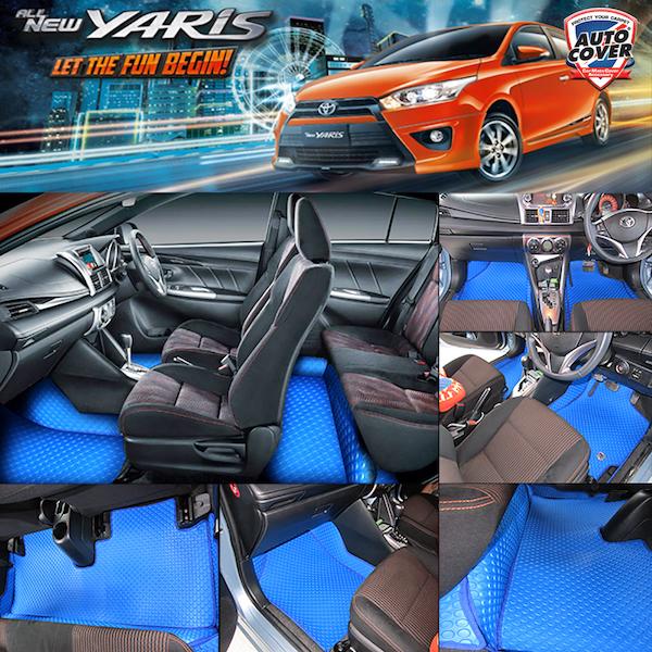 พรมกระดุม Super Save ชุด Full จำนวน 13 ชิ้น Toyota All New Yaris 2014-2019