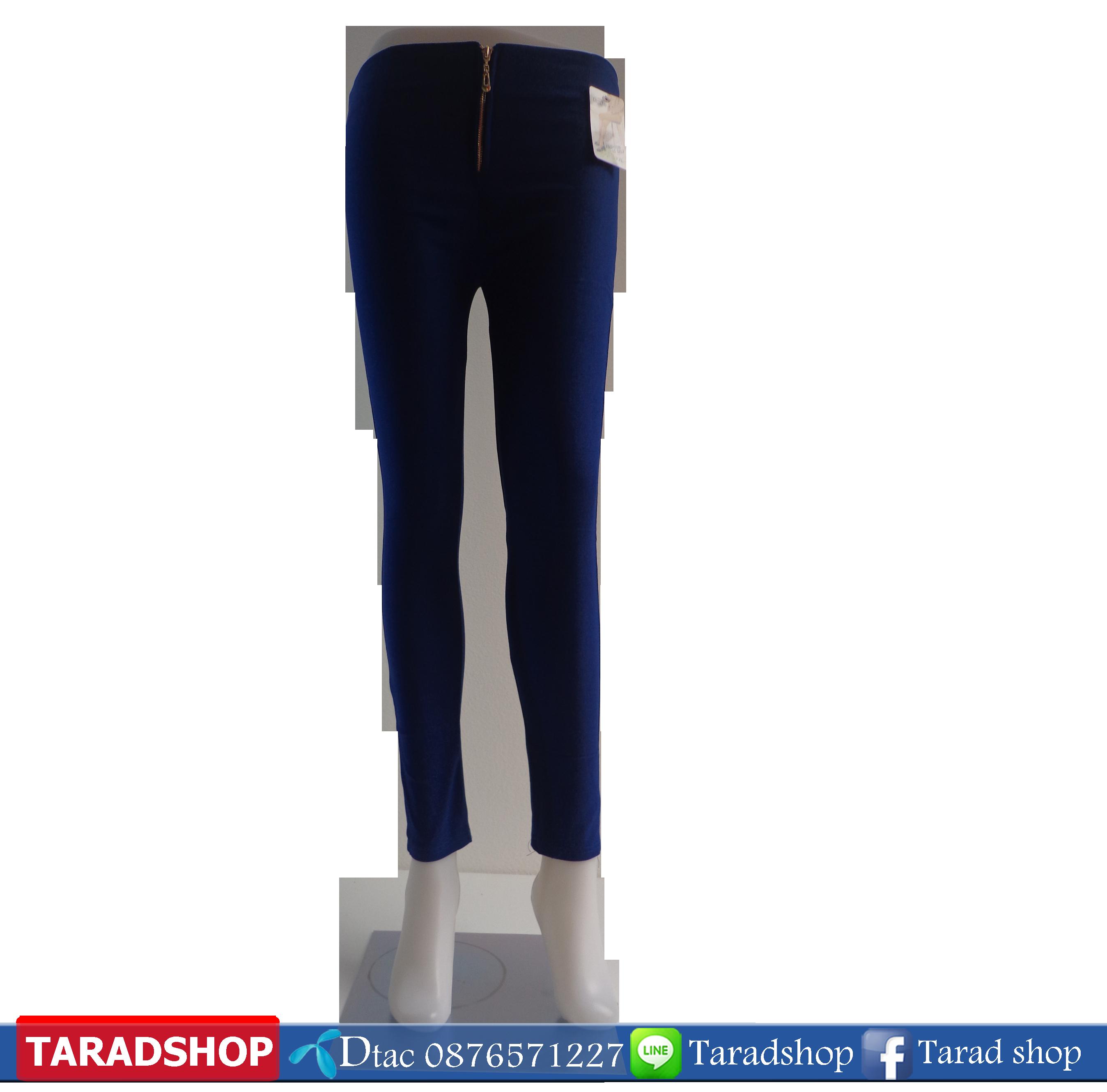 กางเกงขายาว (ผ้ายืด)