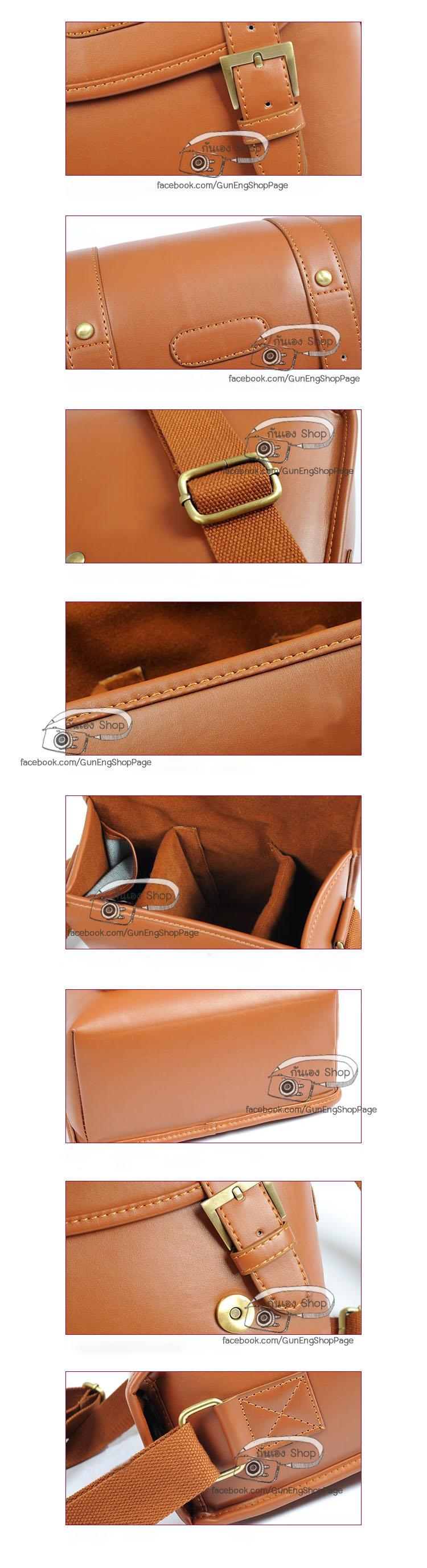 กระเป๋ากล้องหนัง Classic Mini Leather