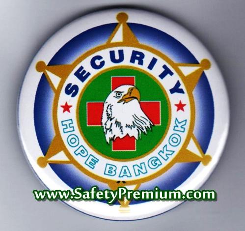 ตัวอย่างเข็มกลัด Security