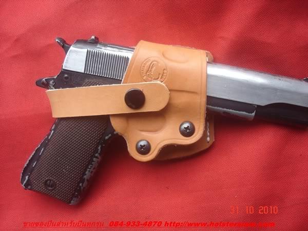 รหัสซองปืน 016