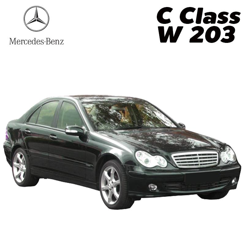 พรมกระดุม Original ชุด Full จำนวน 5 ชิ้น Benz C Class W 203