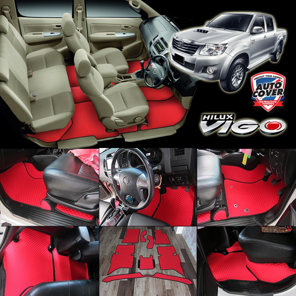 พรมกระดุม Super Save ชุด Full จำนวน 8 ชิ้น Toyota Vigo 4 Door 2005-2015