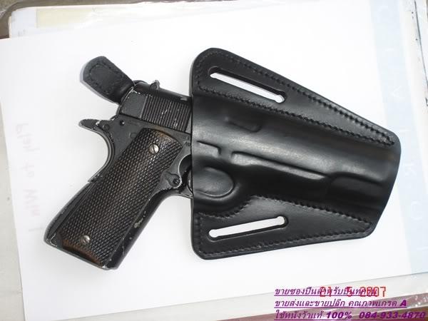 รหัสซองปืน ZA550