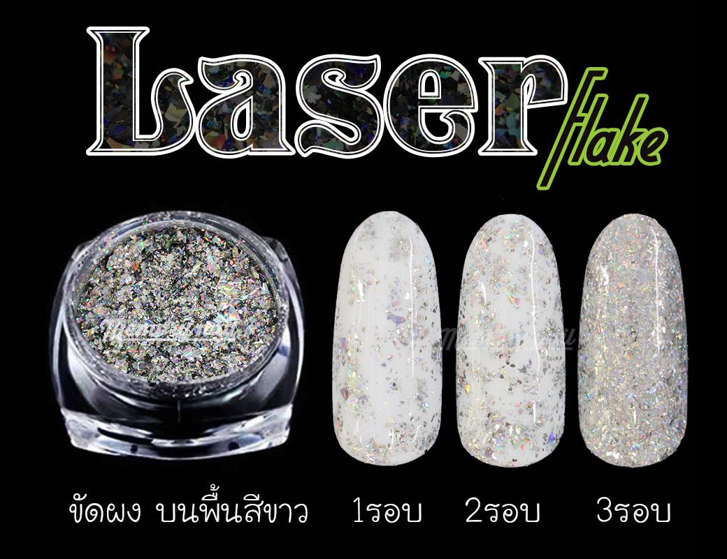 Laser flake ,Laser flake Powder,Galaxy Holo,Galaxy Holo Powder,ผงเกร็ด กาแล็กซี่,ผงทางช้างเผือก,ผงมิวกี้เวย์,ผงโฮโลแกรม,ผง โฮโลแกรม สีเงินรุ้ง