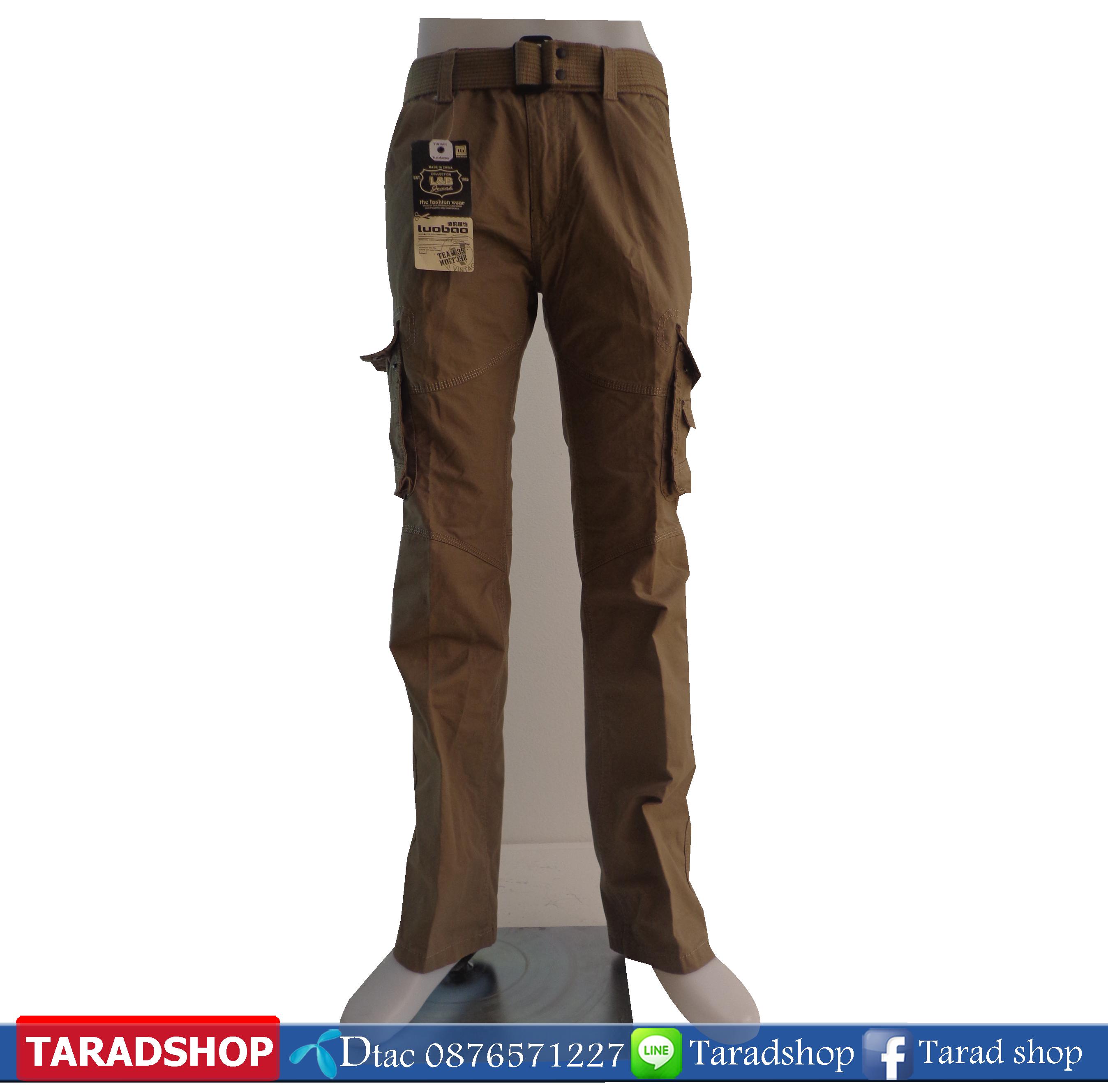 กางเกงขายาว ( ผ้าพอก )