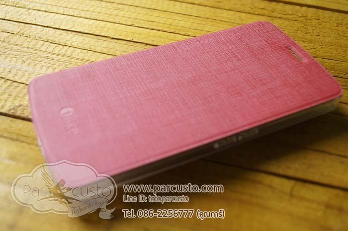 เคส OPPO N1 mini จาก iLike สีชมพู [Clearance]