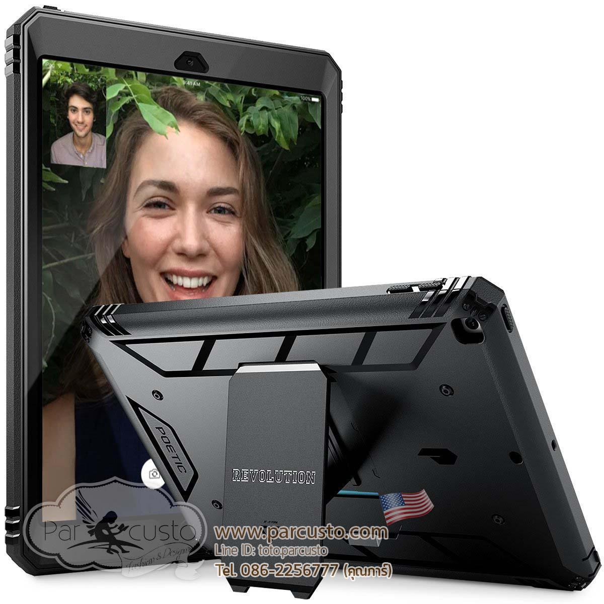 เคสกันกระแทก Apple New iPad Pro 10.5 [Revolution] จาก Poetic [Pre-order USA]