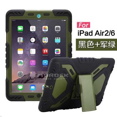 เคสซิลิโคนกันกระแทก Apple iPad Air 2 จาก Pepko/MoRock [Pre-order]