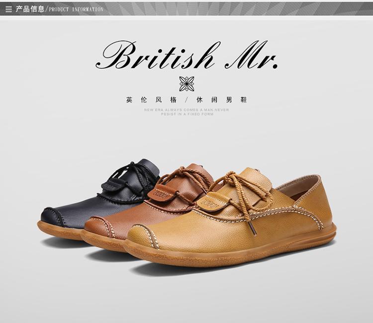 รองเท้าหนังลำลอง MMS2112