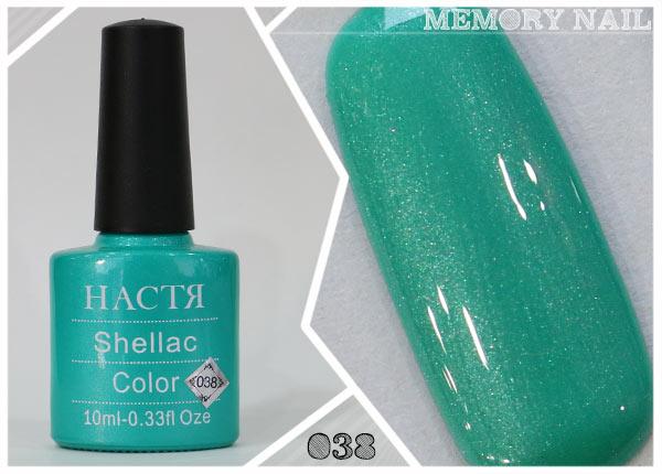 HACTR สีเจล สีสวย เนื้อแน่น คุณภาพดี รุ่นที่ 2