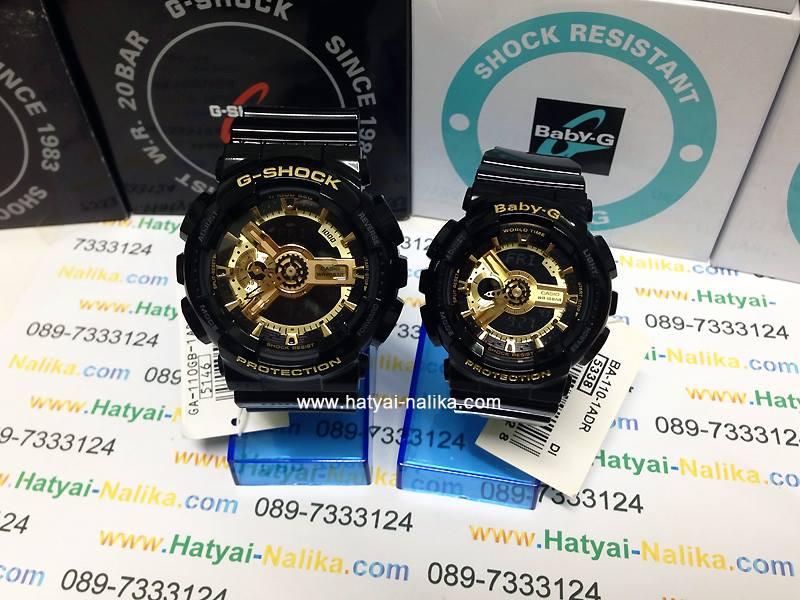 นาฬิกา คาสิโอ Casio G-Shock SETคู่รัก รุ่น GA-110GB-1&BG-110-1A Pair set