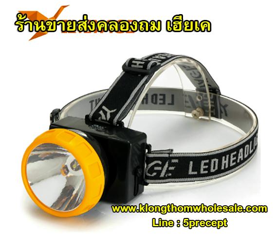 ไฟฉายคาดหัว LED 1 ดวงสีขาว 0.7W ชาร์จไฟบ้าน YG3599จำนวน80ชิ้น/ลัง
