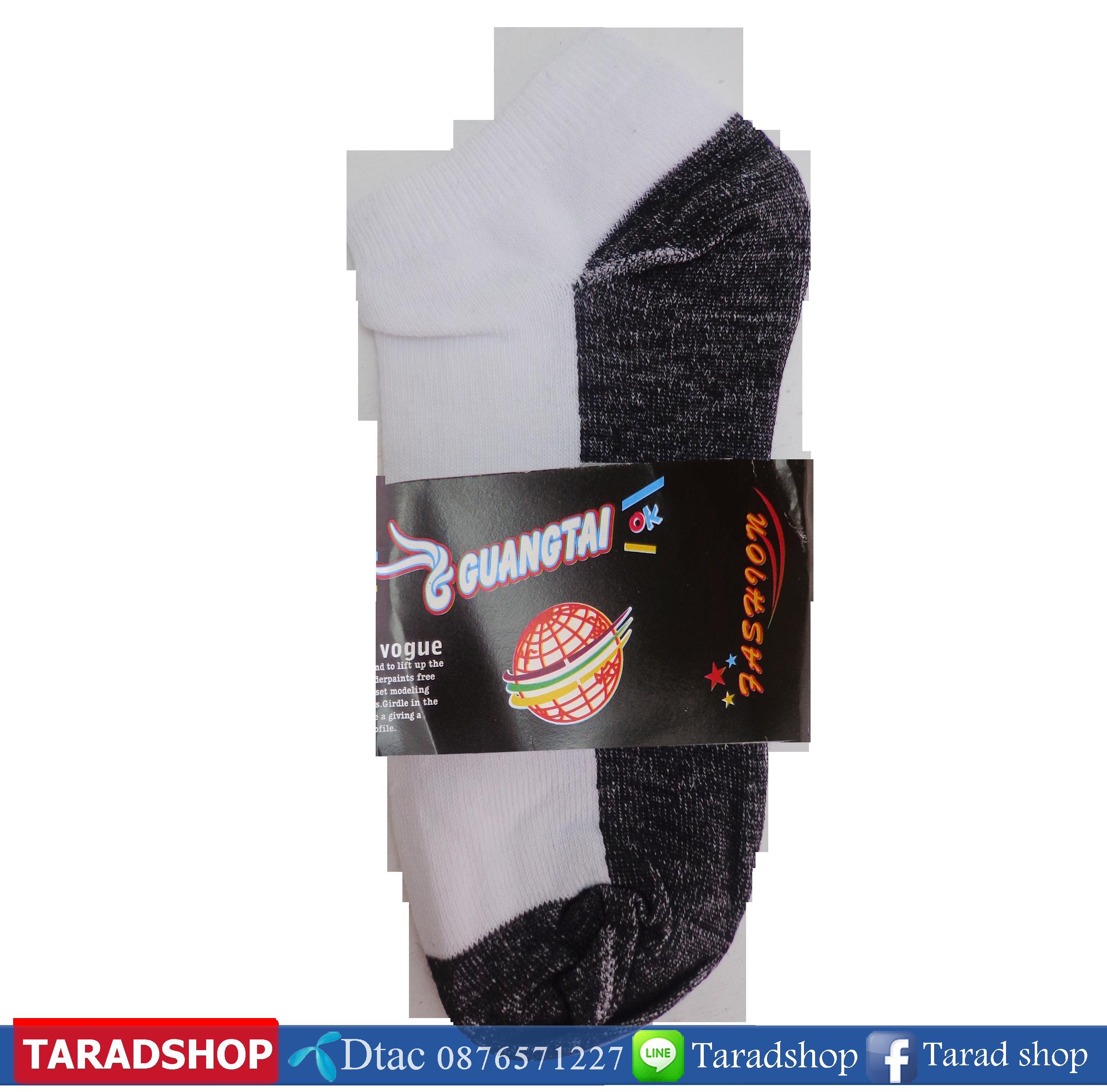 ถุงเท้าแฟชั่น Guangtai ( ชนิดแพ็ค)