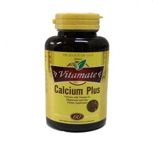 Nature Bounty Calcium Plus 60เม้ด
