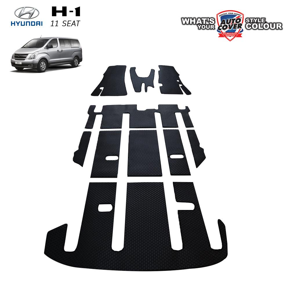 พรมกระดุม Super Save ชุด All Full ชุดเต็มคัน HYUNDAI H1 รุ่น 11 ที่นั่ง ปี 2008-2015