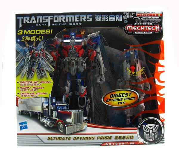 Transformers Ultimate Optimus Prime KO NEW ( มีตู้คอนเทนเนอร์ )