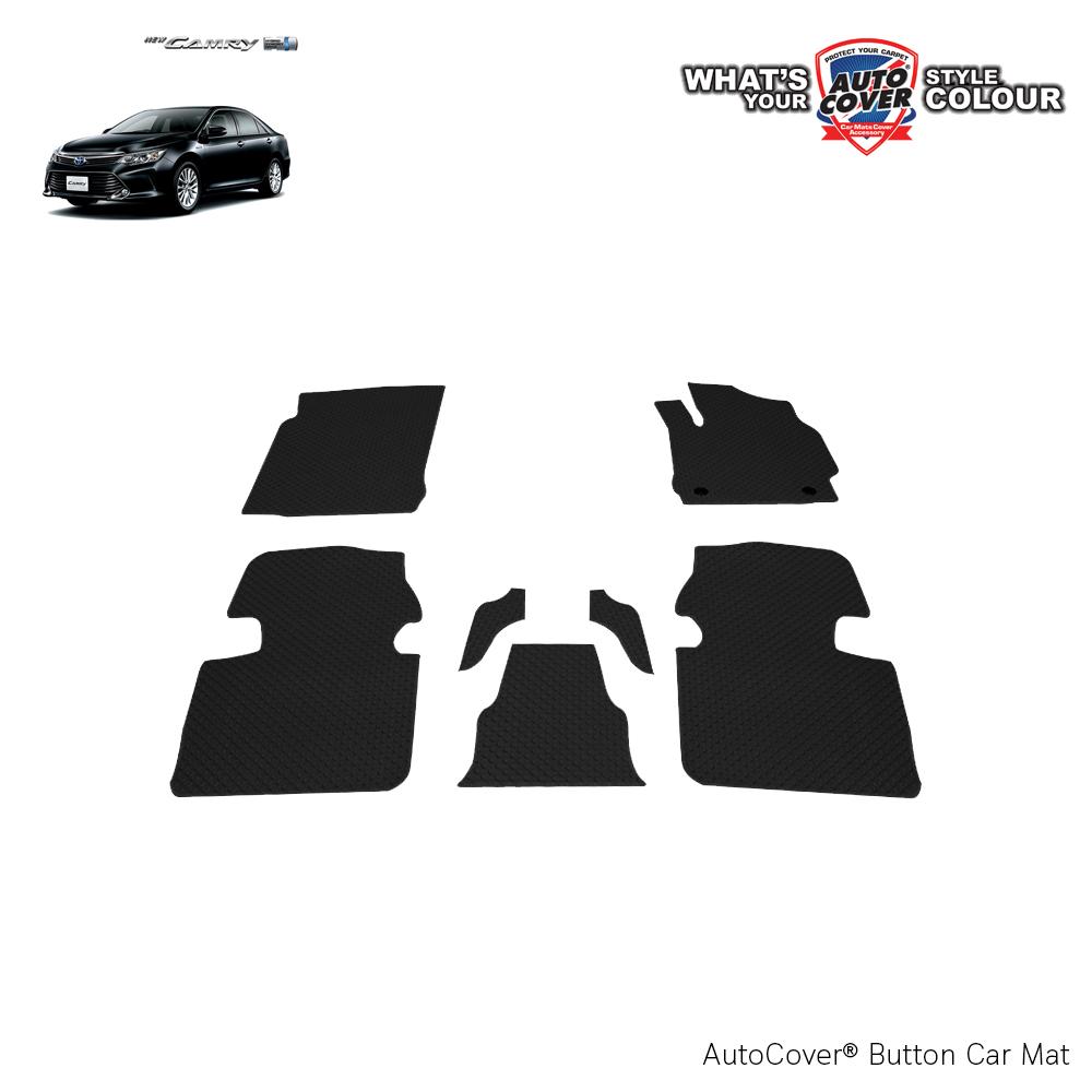 พรมกระดุม Super Save รถ TOYOTA CAMRY ปี 2012-2018 ชุดพรมพื้น จำนวน 7 ชิ้น