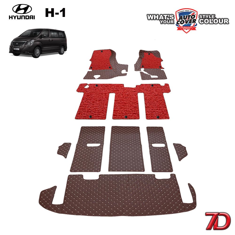 พรมรถยนต์ 7 D Anti Dust รถ HYUNDAI H1 ELITE 11 ที่นั่ง